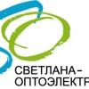 """""""Светлана"""" рассказала о визите наношкольников на производство светодиодных эпитаксиальных наногетероструктур"""